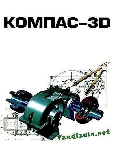 Преимущества КОМПАС-3D в САПР - небольшой обзор
