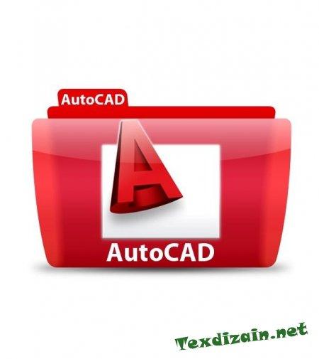 Двух и трехмерные технологии проектирования в программе AutoCAD
