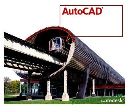 Учимся работать в AutoCAD
