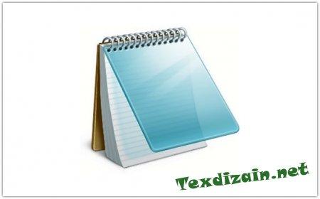 Многофункциональные бесплатные текстовые редакторы для замены «Блокнота»