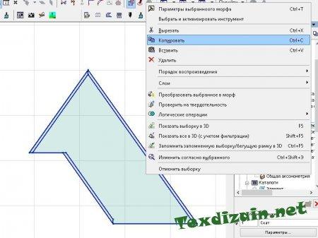 Программа ArchiCAD - функционал и инструменты