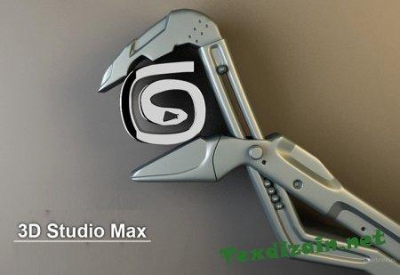 Начало работы в 3ds Max
