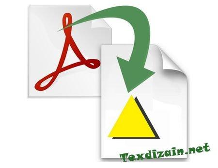 CoolUtils Total Doc Converter – популярный файловый конвертер