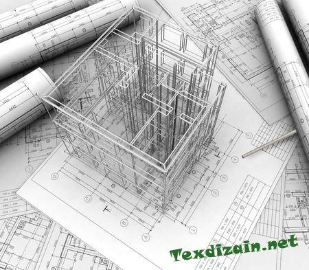 Концептуальное проектирование - технические особенности