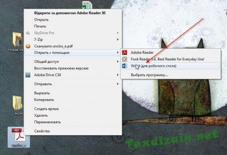 Что лучше распознает PDF ?