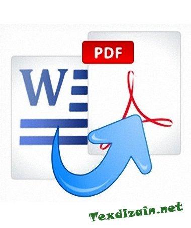 Как переконвертировать Word в PDF