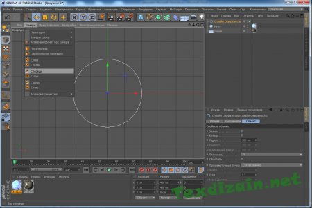 Основы динамики в Cinema 4D R14 Studio