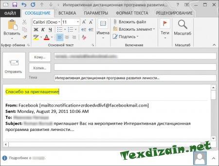 5 почтовых клиентов для Windows
