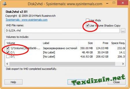 Как виртуализировать физический компьютер без VMware Workstation