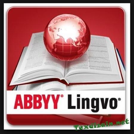 Скачать ABBYY Lingvo x6 Professional