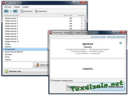ABBYY Lingvo x6 Professional скачать переводчик для компьютера бесплатно