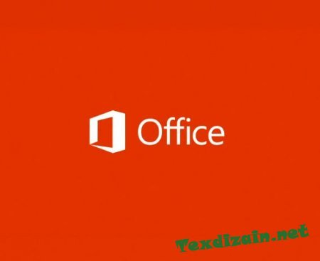 Скачать Microsoft Office 2019 Professional Plus (RUS)