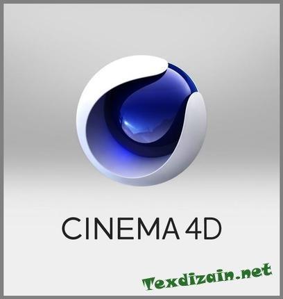 Maxon Cinema 4D Studio R20 (x64 bit|RUS) скачать
