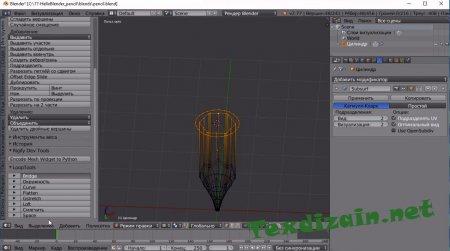 скачать русскую версию Blender 3D 2.79 через торрент бесплатно