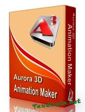 Aurora 3D Animation Maker 16 (RUS) скачать