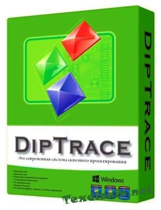 Скачать DipTrace 3.0.0.2 бесплатно на русском языке торрентом