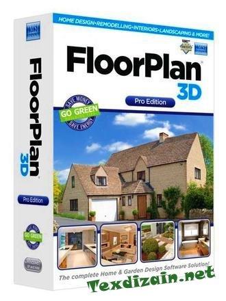 FloorPlan 3D скачать бесплатно версию на русском языке торрентом