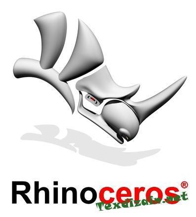 McNeel Rhinoceros 6 скачать бесплатно на русском торрент