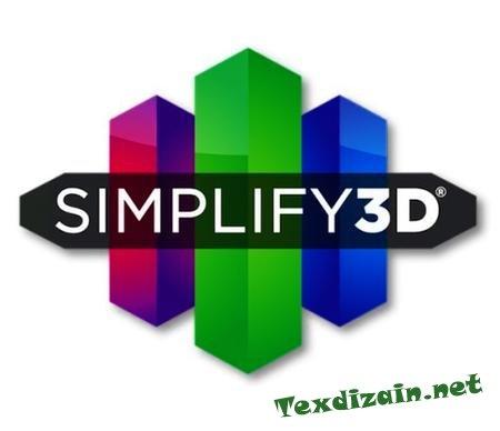 Simplify3D 4.1.2 скачать бесплатно на русском торрент