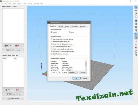 скачать Simplify3D бесплатно через торрент