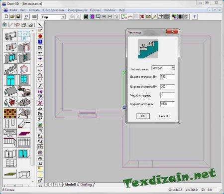 программа Дом-3D скачать бесплатно версию на русском языке