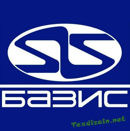 Базис-Мебельщик 10.12 скачать бесплатно полную версию торрентом