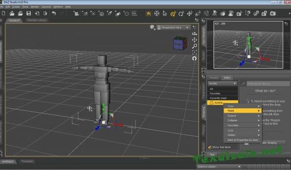 Daz Studio ver. 4.10.0.123 Pro Edition (x32/x64) скачать