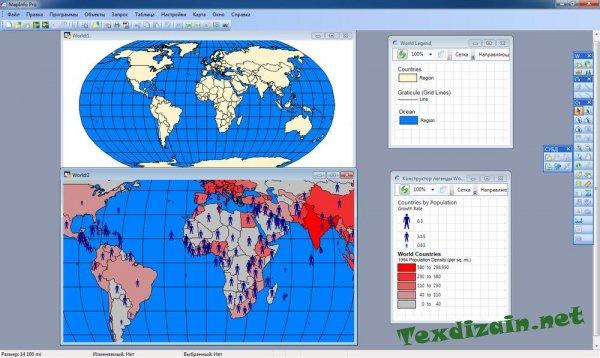 MapInfo Professional ver. 17 (RUS|x32/x64) скачать