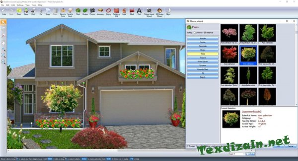 Realtime Landscaping Architect (ver. 18.03) скачать