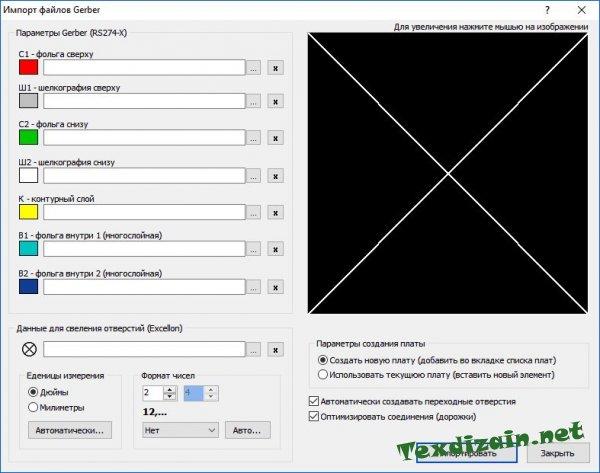 Sprint-Layout ver. 7.0 (RUS +Portable) скачать