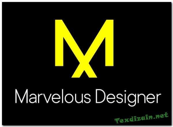 Скачать Marvelous Designer 9 бесплатно на русском торрент