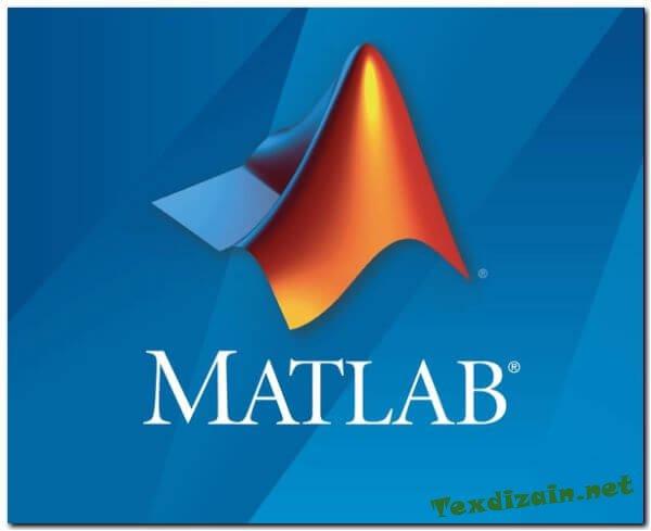 Скачать Mathworks Matlab (Матлаб) R2020a торрентом бесплатно