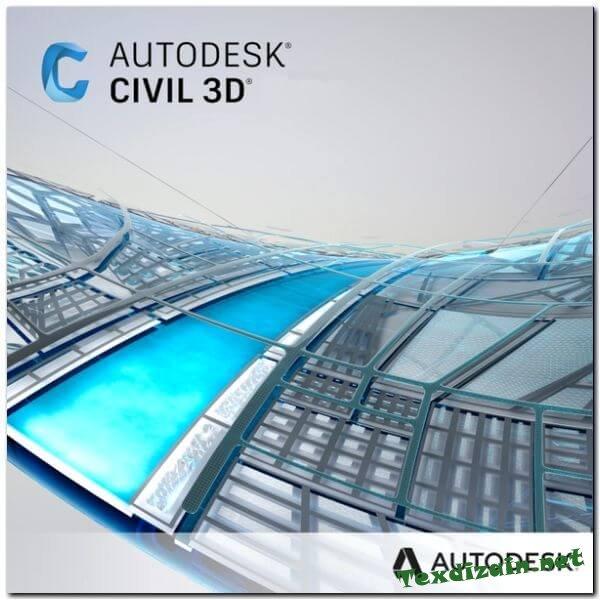 Autodesk Civil 3D 2021 (RUS|ENG) скачать