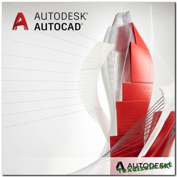 Autodesk AutoCAD 2021 (RUS) Скачать