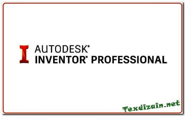 Autodesk Inventor Professional 2021 (RUS) Скачать