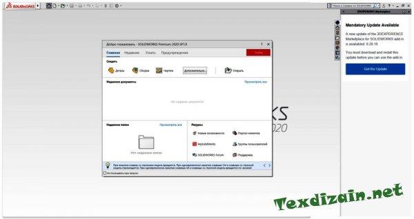 SolidWorks Premium Edition 2020 SP4.0 (RUS|x64 bit) скачать