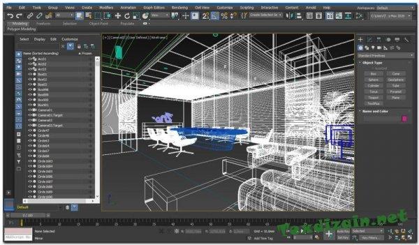 Autodesk 3ds Max 2022 скачать бесплатно