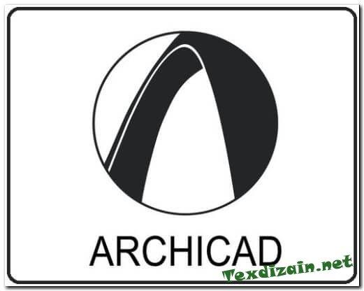 Программа Архикад - скачать на русском бесплатно