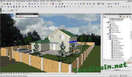 Обзор программа ArchiCAD для трехмерного архитектурно-строительного проектирования