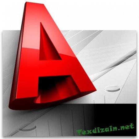 значок autocad: