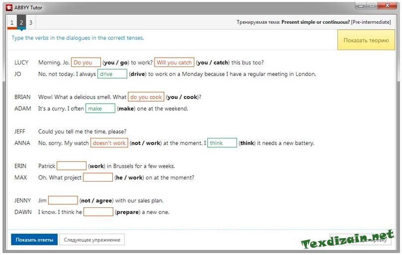 скачать переводчик lingvo бесплатно на компьютер