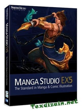 Manga studio 5 ex скачать на русском.